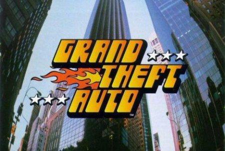 Самые Лучшие Игры Gta